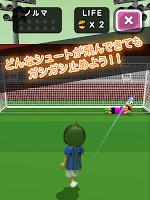 Screenshot 4: 守護神托尼