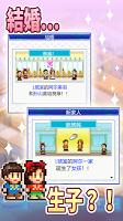 Screenshot 2: 住宅夢物語 (國際版)