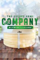 Screenshot 1: Company~逃離萬人憧憬的公司~