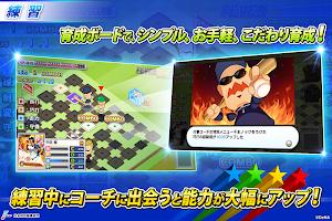 Screenshot 4: 職業棒球王