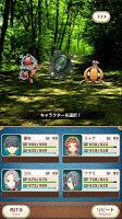Screenshot 3: 시작의 섬 -Awaji RPG-