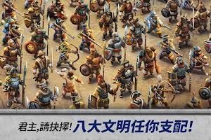 Screenshot 3: 統治者/文明爭戰 | 亞洲版