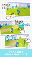 Screenshot 2: Dream Collect!