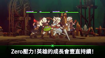 Screenshot 2: 幻想x地牢