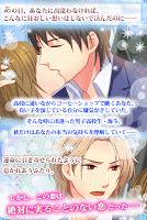 Screenshot 2: 愛讀音