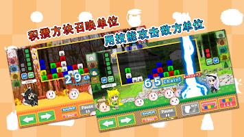Screenshot 2: 付者