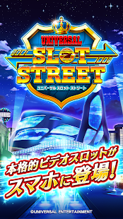Universal Slot Street