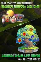 Screenshot 3: DragonFlight for Kakao