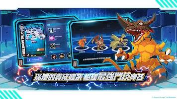 Screenshot 2: Digimon Soul Chaser Season2
