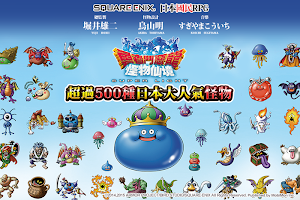 Screenshot 4: Dragon Quest Monsters: Super Light | จีนดั้งเดิม