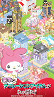 Screenshot 4: Hello Kitty World 2