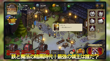 Screenshot 2: UNCROWNED