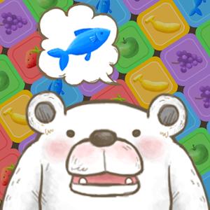 Icon: 貪食熊:飢餓的湯米