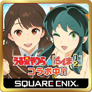 Icon: Schoolgirl Strikers 2