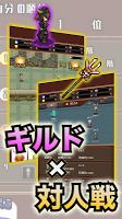Screenshot 4: タクティクスオーダー 【ハクスラ放置ゲーム】