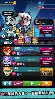 Screenshot 1: Dash Heroes -衝吧!英雄們!-