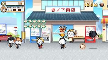 Screenshot 3: 排球少喵!