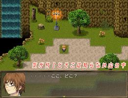 Screenshot 2: 在夕凪之丘,我...