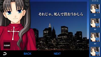 Screenshot 4: Fate/Horokamu