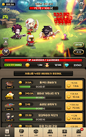 Screenshot 3: 평타의 신:인디어벤져스