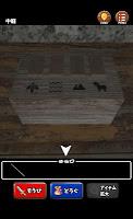 Screenshot 4: 解謎勇者LvI