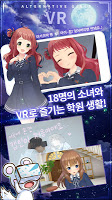 Screenshot 2: Alternative Girls for Kakao