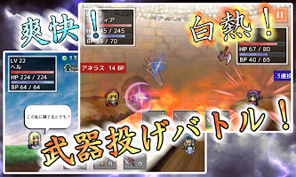 Screenshot 2: Throwing Weapon RPG