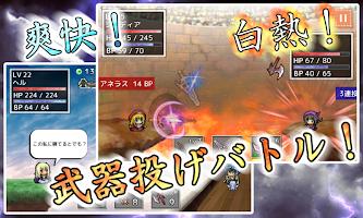 Screenshot 2: 武器投げRPG 空島クエスト