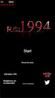 Screenshot 1: Re:1994