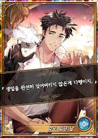 Screenshot 3: StellaVis | 韓文版