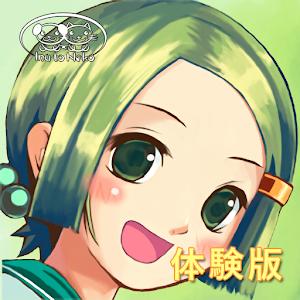 Icon: Harvest Green(體驗版)
