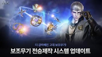 Screenshot 1: AxE: Alliance vs Empire | 韓文版