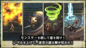 Screenshot 2: 地下少女與龍之迷宮