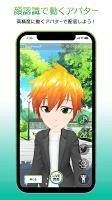 Screenshot 4: 토피아 - 아바타 생방송 앱