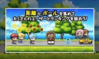 Screenshot 4: 黑子快跑!