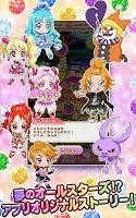 Screenshot 3: PreCure Tsunagaru Pazurun