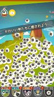 Screenshot 2: 100万匹の羊
