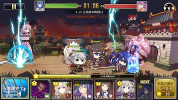 Screenshot 1: 三極姫DEFENCE
