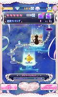 Screenshot 2: 「美少女戦士セーラームーン」公式アプリ