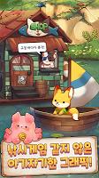 Screenshot 2: 怪物垂釣:狐狸漁夫