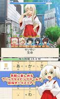 Screenshot 3: 溫泉幼精小箱根