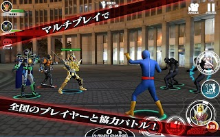Screenshot 3: Kamen Rider: City Wars