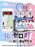 Screenshot 4: MAPLUS+声優ナビ 地図・カーナビ・渋滞情報が無料