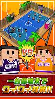 Screenshot 4: Table Basketball