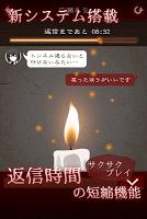 Screenshot 3: 十三怪談