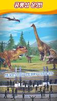 Screenshot 1: 休閒恐龍大亨