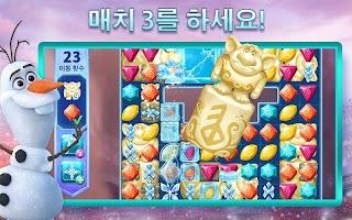 Screenshot 2: 디즈니 겨울왕국 어드벤처