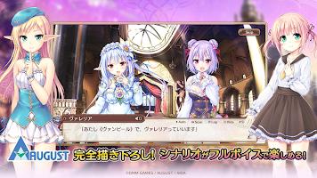 Screenshot 2: あいりすミスティリア!~少女のつむぐ夢の秘跡~