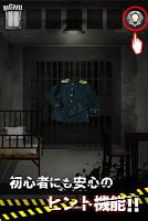 Screenshot 4: 脱出ゲーム PRISON 〜監獄からの脱出〜