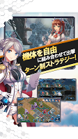 Screenshot 3: 魔法軍團Z  | 日版